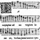 Alte Musik, Notenblatt